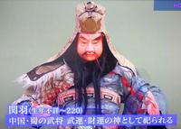 なんでも鑑定団9月18日(金) - しんちゃんの七輪陶芸、12年の日常