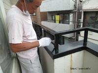目黒区S様邸ベランダ手摺塗装・床防水仕上げ完了。 - 一場の写真 / 足立区リフォーム館・頑張る会社ブログ