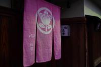 京都夜スナップ(31) - LUZ e SOMBRA