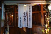 京都夜スナップ(33) - LUZ e SOMBRA