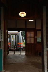 駅舎から - ゆる鉄DEイコー!