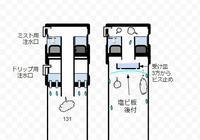 Fogponicsタワー(超音波噴霧耕栽培装置)設置 - ■■ Ainame60 たまたま日記 ■■
