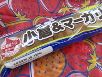 【菓子パン】やわらかサンドロール 小倉&マーガリン@フジパン - 岐阜うまうま日記(旧:池袋うまうま日記。)