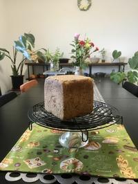 『セサミブレッド』 - カフェ気分なパン教室  *・゜゚・*ローズのマリ