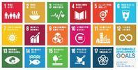 SDGs1 - LUZの熊野古道案内