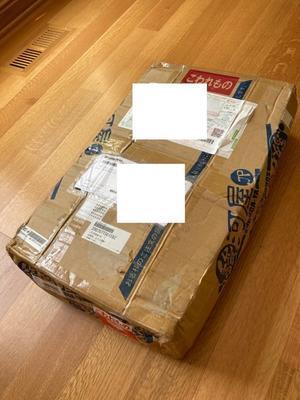 日本から転送会社を利用して駿河屋さんから船便で取り寄せた本が届いたお話 - じゃポルスカ楽描帳