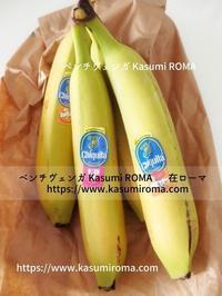 フィットネス「バナナ♪」@スポーツの秋 - 『ROMA』ローマ在住 ベンチヴェンガKasumiROMAの「ふぉとぶろぐ♪ 」