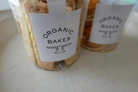 ORGANIC BAKES - PASSAGE