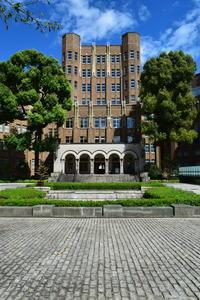 東京港区立郷土歴史館(昭和モダン建築探訪) - 関根要太郎研究室@はこだて