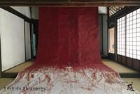 吉田 重信「分水霊 2020」 開催のお知らせ - 京都からアートの発信 -北区・紫野 和室と坪庭のあるギャラリー アートスペース感から-