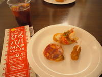 Saian Patio*弘前バル街vol.18 - 津軽ジェンヌのcafe日記