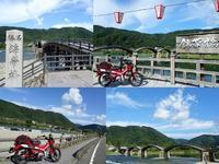 岩国散策 錦帯橋 - EVOLUTION
