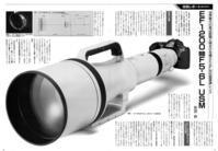 EF1200mm F5.6L USM - FDレンズ を EOSへ