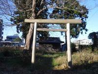 素鷲神社(元吉田)(福沢その6) - みとぶら