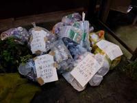 ゴミ捨ては難しいようだ - みとぶら