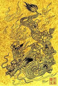 龍神はあなたの側にい... - Itumitennyo's Blog