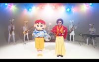 """""""レキシ -「ギガアイシテル feat. しん・暴れん坊将軍」 Music Video(スペシャルver.)""""ってこんなこと。 - THE THREE ROBBERS ってこんなこと。"""