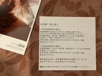 木工と布・二人展 2020〜4 - アオモジノキモチ