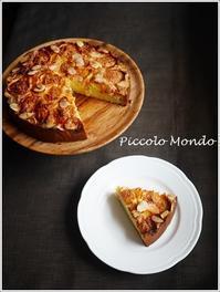 再び!いちじく尽くしのイタリア料理&ドルチェ♪ - Romy's Mondo ~料理教室主宰Romyの世界~