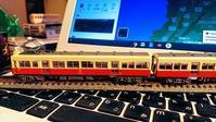 【模型】北陸鉄道6000系の台車を変えてみる - 妄想れいる・・・私の妄想交通機関たち