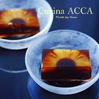 パイナップル入りの「黒糖かん」 - Cucina ACCA(クチーナ・アッカ)