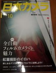 9月19日(土)、山本泰三写真展「大阪湾の流れ に沿って」は明日20日(日)までです - フォトカフェ情報