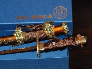 剣太刀 - 万葉集の世界