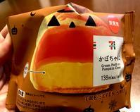 かぼちゃもこ(セブン) - よく飲むオバチャン☆本日のメニュー