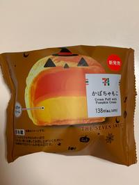 セブンイレブンかぼちゃスイーツ - 続 ふわふわ日記