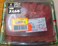 焼き肉とあさのあつこ9月20日(日) - しんちゃんの七輪陶芸、12年の日常