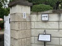 先日のランチ - sakurairo