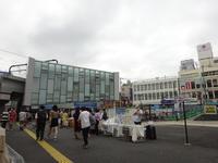 下北線路街 - マイニチ★コバッケン