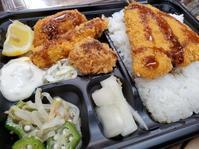 アメ横の昼ごはん♬ - 上野 アメ横 ウェスタン&レザーショップ 石原商店