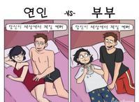 面白いものを見つけました! - 日韓夫婦ふんさやblog。