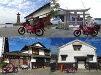 鞆の浦 - EVOLUTION