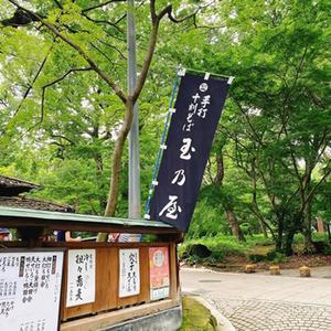 4連休初日 - 花快銘桃奈々
