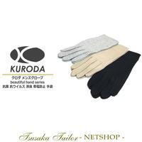 KURODAメンズグローブ beautiful hand series | NETSHOP - オーダースーツ東京 | ツサカテーラー 公式ブログ
