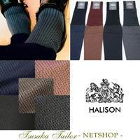 HALISONエジプト綿ミニヘリンボーン柄 | NETSHOP - オーダースーツ東京 | ツサカテーラー 公式ブログ