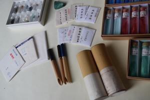 ホームページリニューアル。 - 『一日一畫』 日本画家池上紘子