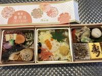 【ちがさき濱田屋の「敬老寿弁当」】 - お散歩アルバム・・新しい生活様式