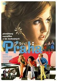 ノスタルジック1968誇りと希望と青春、恋、そして戦車~映画「プラハ!」(2001) - 本日の中・東欧