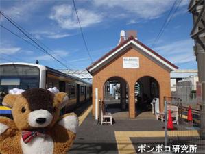 銚子電鉄に乗る(1) - ポンポコ研究所