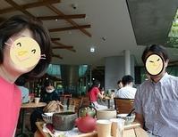 原宿抹茶館と散策 - jujuの日々