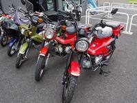 カブ3世代 - バイクの横輪