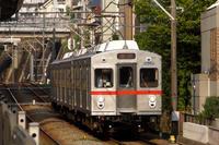 東急7700系 - ラゲッジスペースBlog:奈美の鉄韻