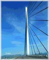 空と橋 - おだやかに たのしく Que Sera Sera