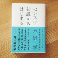好きな本 - Bd-home style