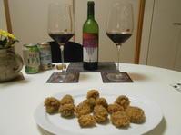 久しぶりの「石黒ミート」の肉でキザンメルロー。 - のび丸亭の「奥様ごはんですよ」日本ワインと日々の料理