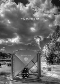 smoking site - ぽとすのくずかごⅡ
