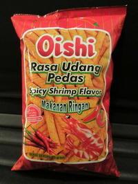 インドネシアのOishiとMayasi - tabitabi po